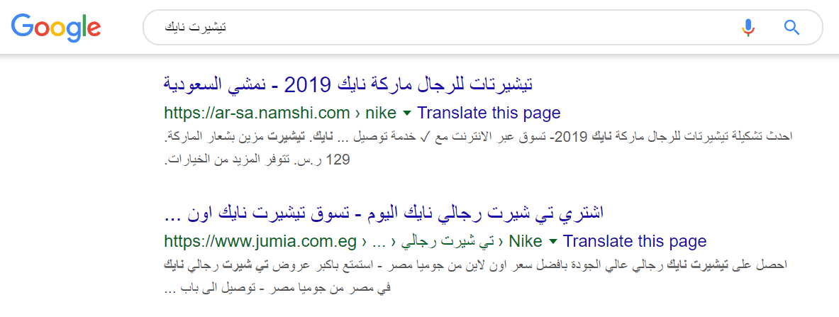 Look for products on Google