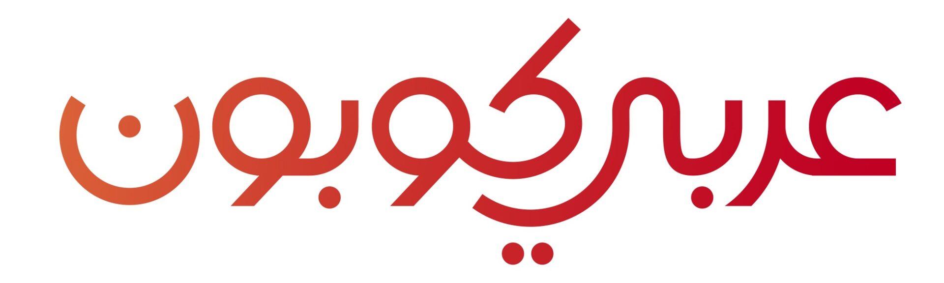 عربي كوبون